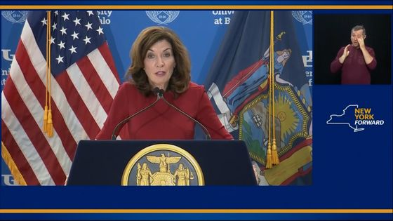 Hochul Seeks Vaccine Mandates for All New York School Employees
