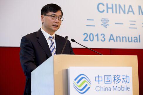 China Mobile Ltd. CEO Li Yue