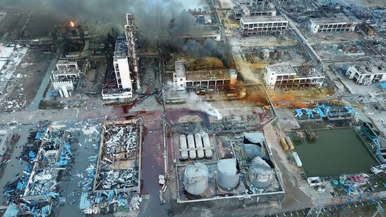 China Factory Blast That Injured Hundreds Leaves 64 Dead