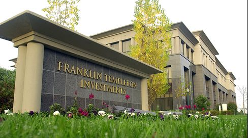 Franklin Profit Falls 9.6% as Global Stock Drop Cuts Assets