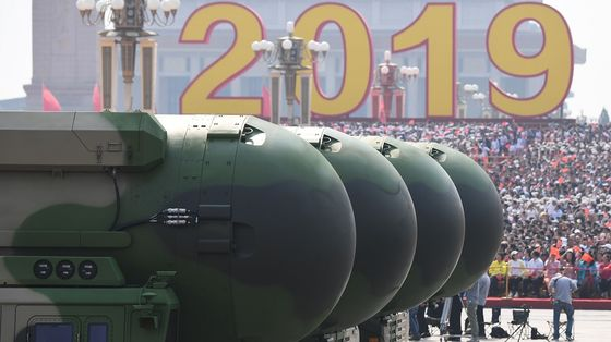 Pentagon Warns China Is Nearing a Milestone in Nuclear Weapons Buildup