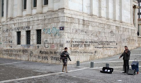 A Graffiti-Covered Wall At The University Of Athens