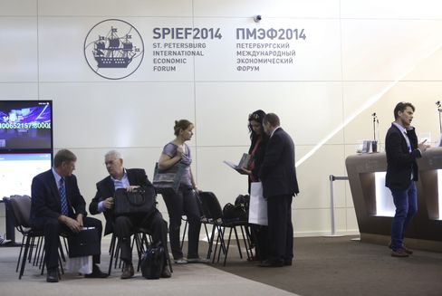 Visitors Wait to Enter the Lenexpo Center at SPIEF