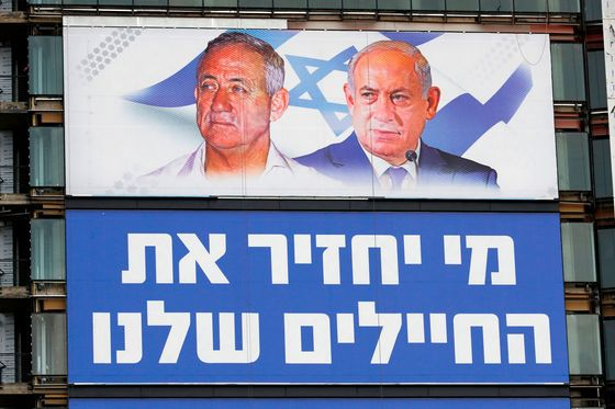At Election Time, Israel Talks About Anything Other Than Peace