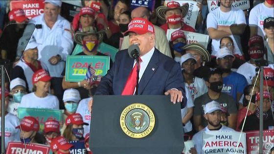 'Fire Fauci' Chant Erupts at Trump Rally as Tensions Simmer