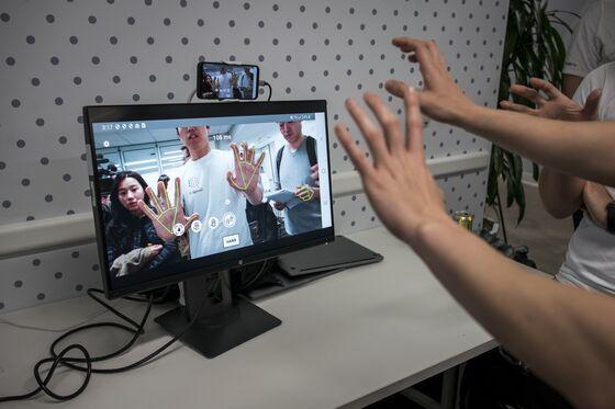 Google Turmoil Exposes Cracks Long in Making for Top AI Watchdog