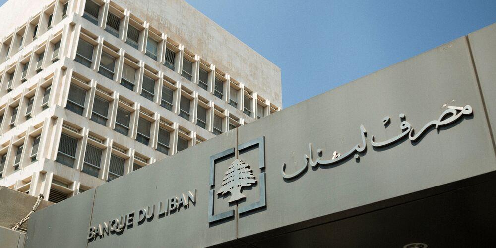 Lebanon Financial News: Bank Du Liban Alleged Crimes - Bloomberg