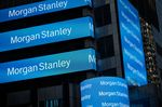 Morgan Stanley digital signage is displayed on the exterior of the company's headquarters in New York, U.S.
