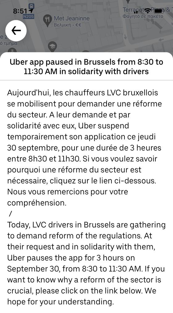In a First, Uber Joins Drivers in Strike Against Brussels Rules