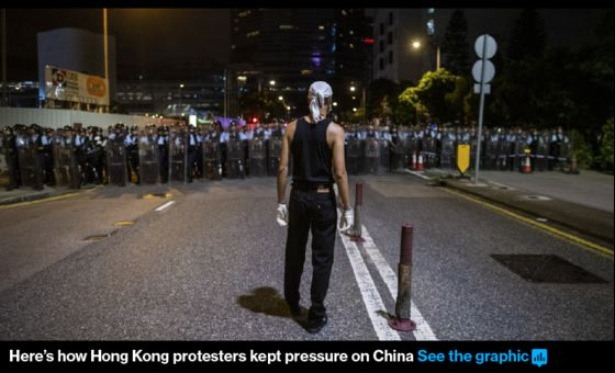 Hong Kong Protester Who Defaced the City Emblem Is Still Angry