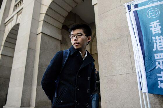 China Critic's Hong Kong Art Show Canceled After Threat