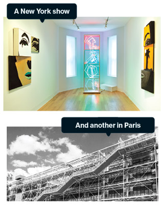 Installation view courtesy of Luxembourg & Dayan; Pompidou photograph by John Harper/Getty Images