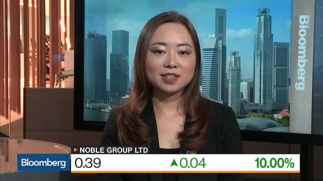 Noble Group reports $1.75 bln Q2 loss, hit by writedowns