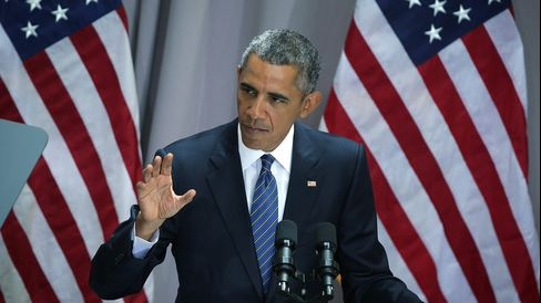 President Obama Discusses Nuclear Deal With Iran At American University
