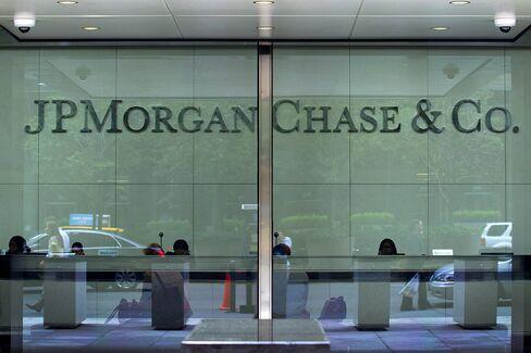 JPMorgan Wins Case Against Trader Over Decimal Point Dispute