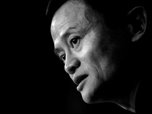 Alibaba Group Founder Jack Ma.