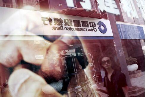 China's Big Four Banks See $70 Billion Vanish From Stock Market