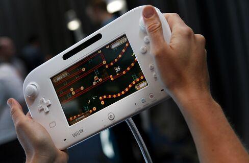 Wii U Video Game Console