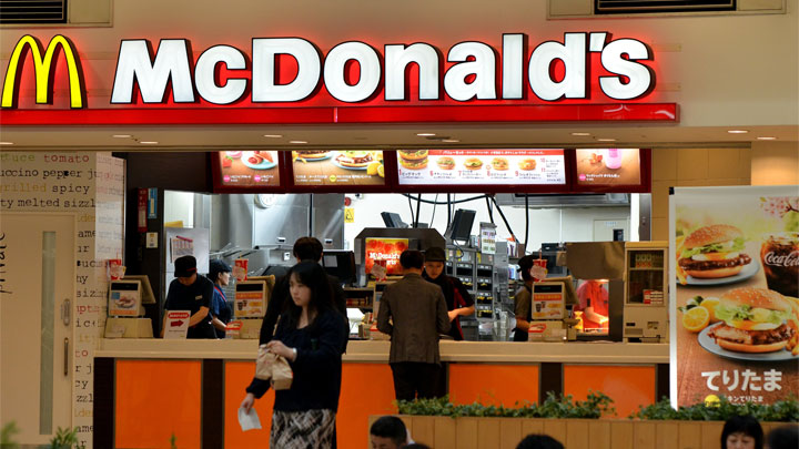 mcdonalds in east asia A group of anthropologists in a study entitled golden arches east looked at the impact mcdonald's had on east asia and hong kong, in particular.