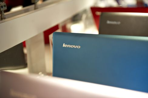 Lenovo Profit Rises 30% as It Closes in on Hewlett-Packard