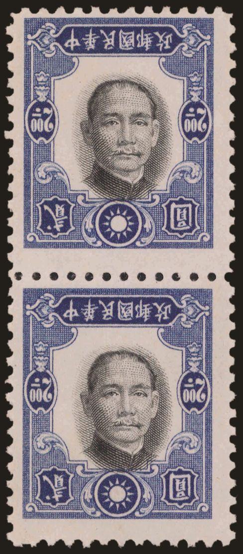Record Chinese Stamps