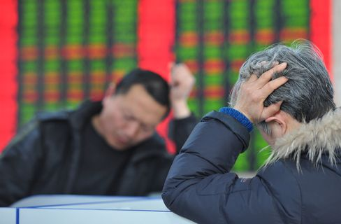 Chinese Stocks Fall for Second Day as Manufacturing Data Slows