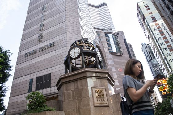 Louis Vuitton to Shut a Hong Kong Store Amid Protests, SCMP Says