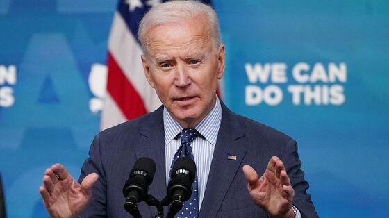 Biden to Amend Trump's China Blacklist, Target Key Industries
