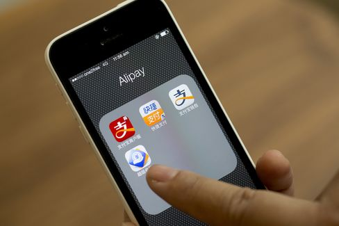 Alipay Applications seen on an iPhone 5s Smartphone
