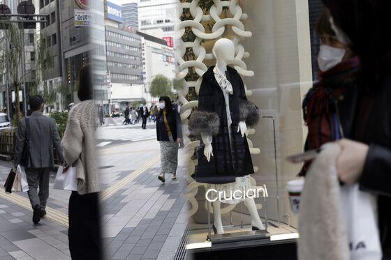 Japan's Record Covid Cases Stoke Economic Double-Dip Concern