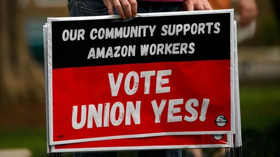 Amazon Union Election Attracted 3,215 Voters, Union Says