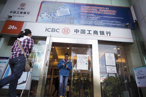 ICBC Falling Deposits