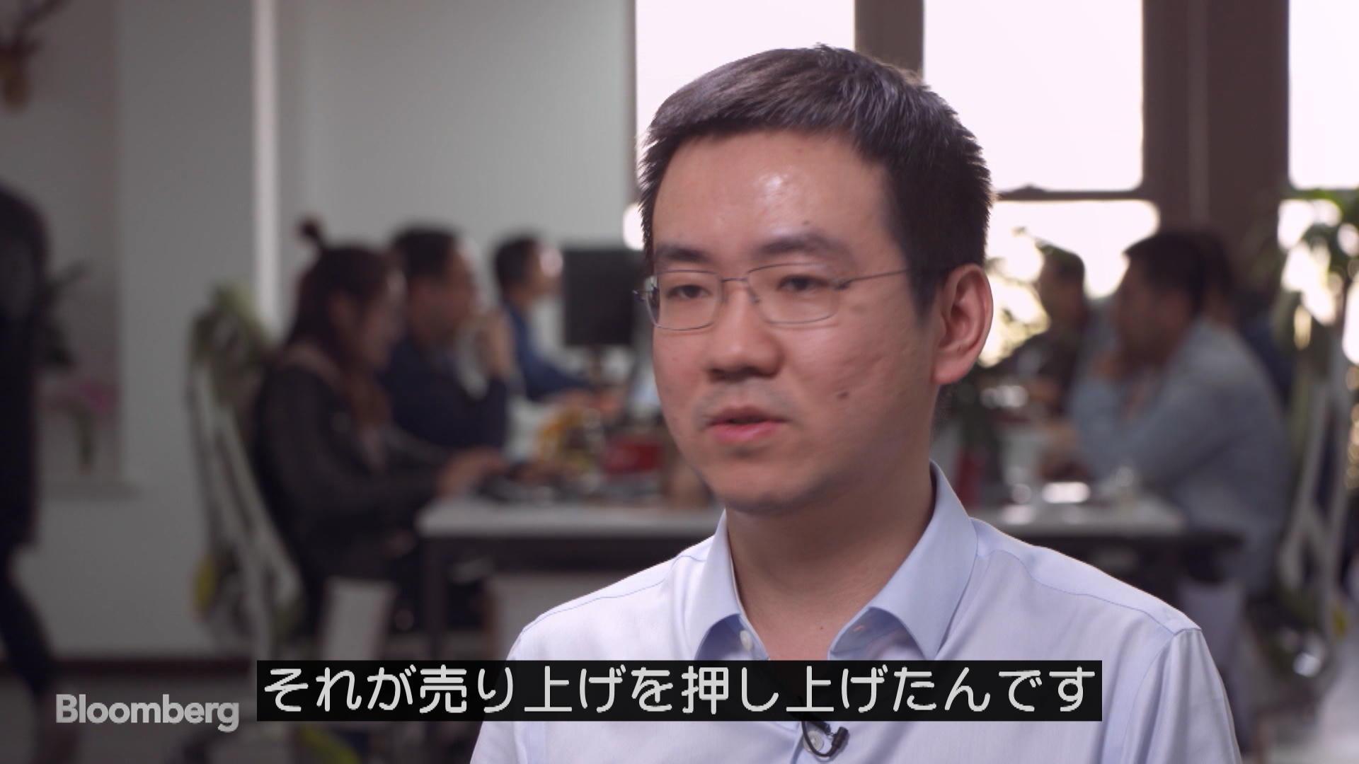 [Bloomberg] ビットメインが米国進出:共同設立者のジハン・ウー氏(映像)