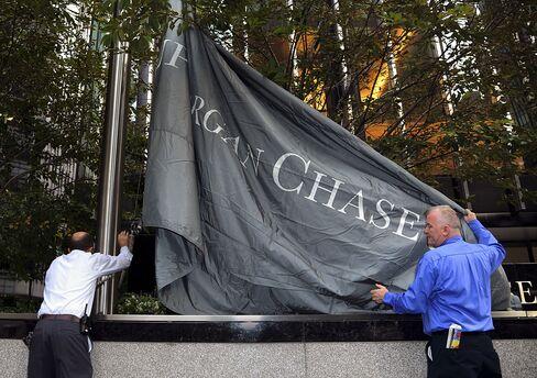 JPMorgan Said to Face Escalating Senate Probe Into CIO's Losses