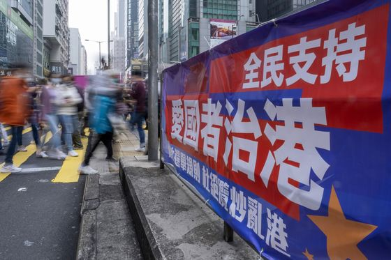 Hong Kong Tycoons Emerge as Losers From Xi's Election Revamp