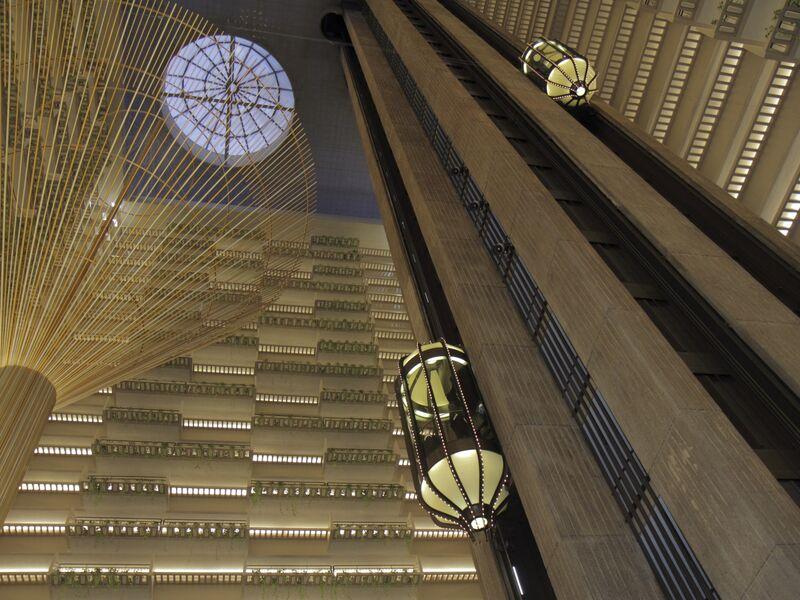 Atlanta Hyatt Regency atrium.