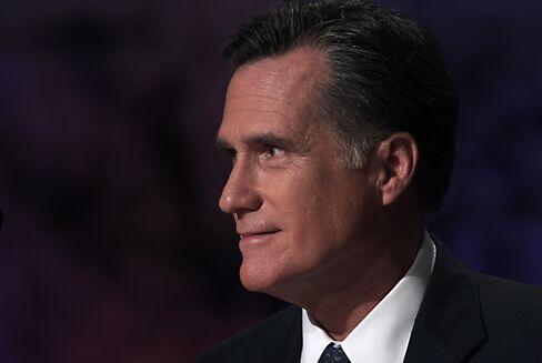 Former Governor of Massachusetts Mitt Romney