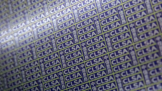 CLSA Is Giving Junior Bankers a 30% Pay Hike to Stem Exodus