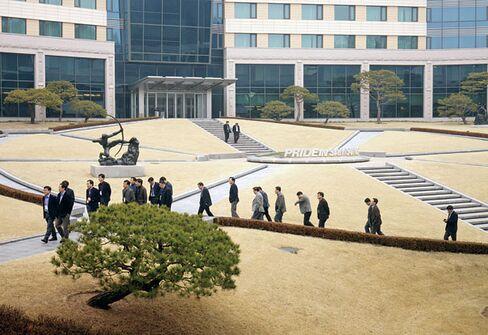 Samsung's Human Resources Development Center