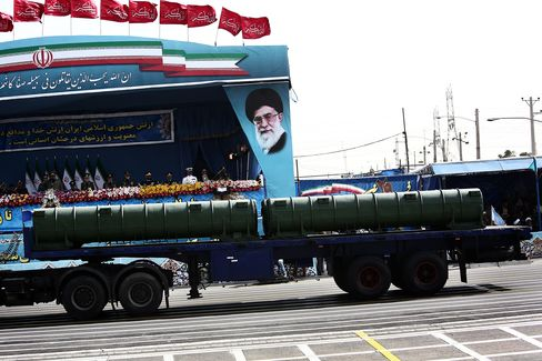 Iran's Air Defence Missile System