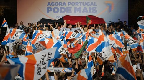 Political Rallies As Portuguese Head For First Election After Bailout Exit