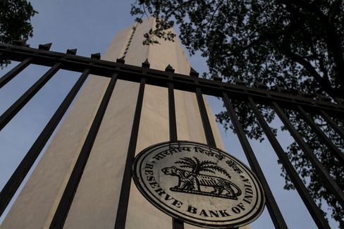 India's Nifty Futures Decline Before Central Bank Rate Decision