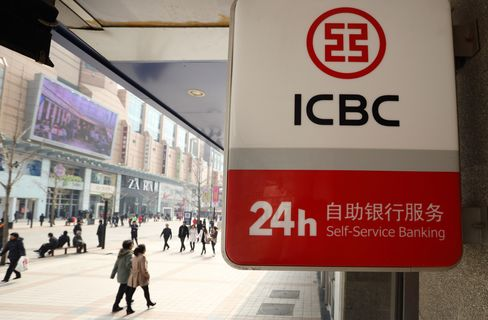 ICBC Profit Grows at Slowest Pace Since 2006 as Economy Falters
