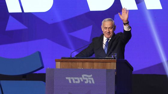 Netanyahu Asked to Form Government With Few Signs He Can Succeed