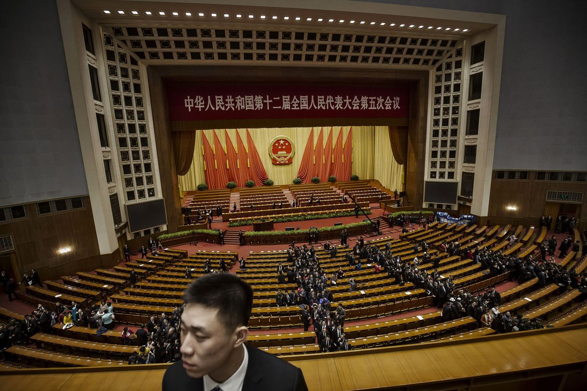 What to Watch at China's Biggest Meeting of the Year: QuickTake