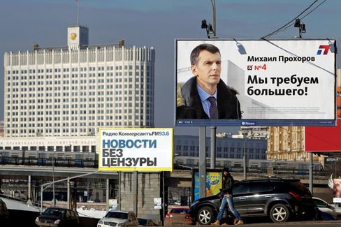 Nets Owner Prokhorov Wants to Be Moscow's Mayor