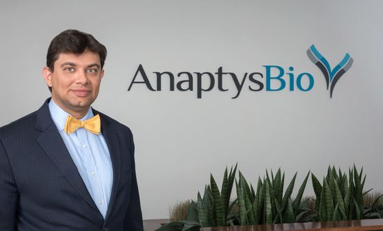 Short Seller's Case on AnaptysBio: Bad Data and CEO Resume Snafu