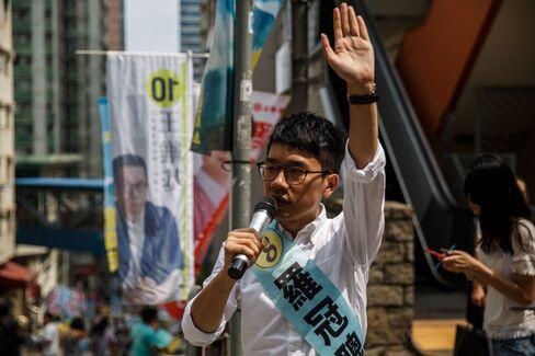 HONG KONG-CHINA-DEMOCRACY-INDEPENDENCE-POLITICS-ELECTIONS