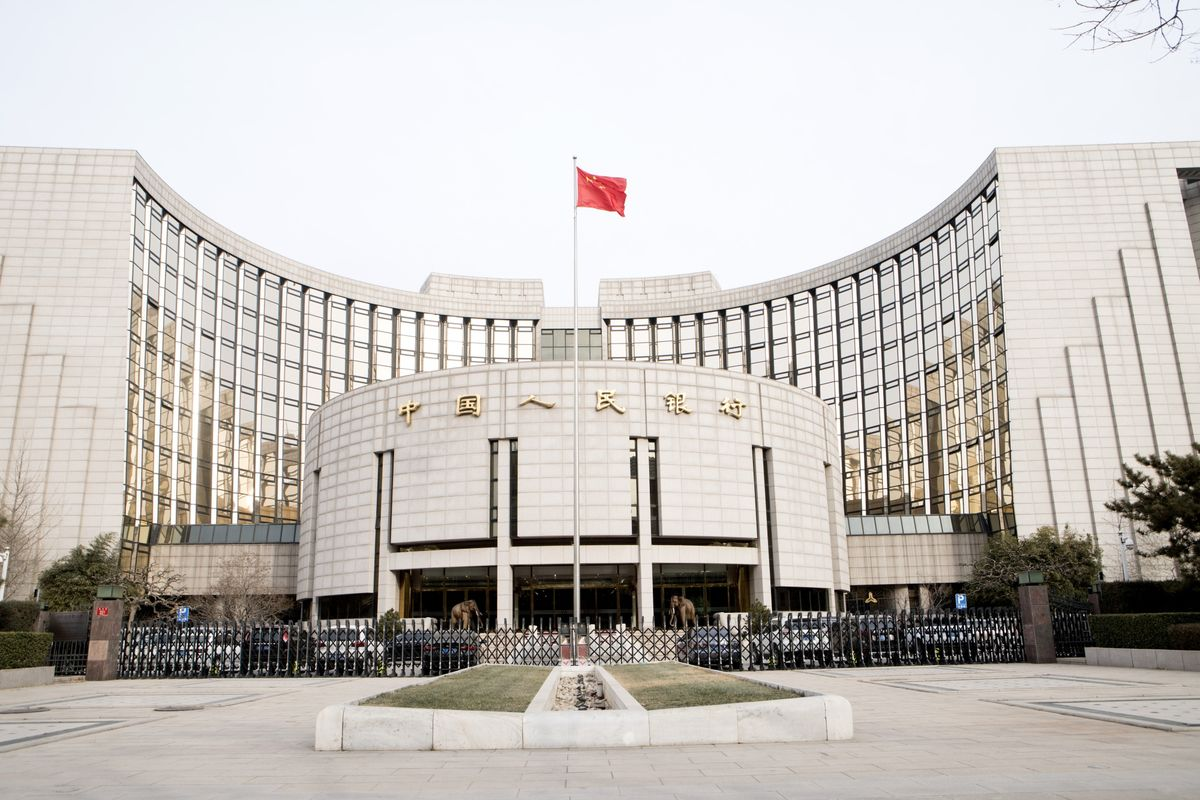 PBOC Cuts Interest Rate for One Year Loans to Support Banks