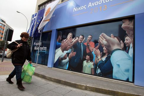 Anastasiades Wins Cyprus Presidential Race, Exit Polls Show